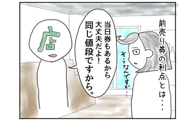 f:id:azishiohanako:20161001130201p:plain