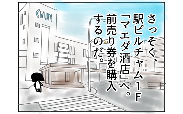 f:id:azishiohanako:20161001130654p:plain