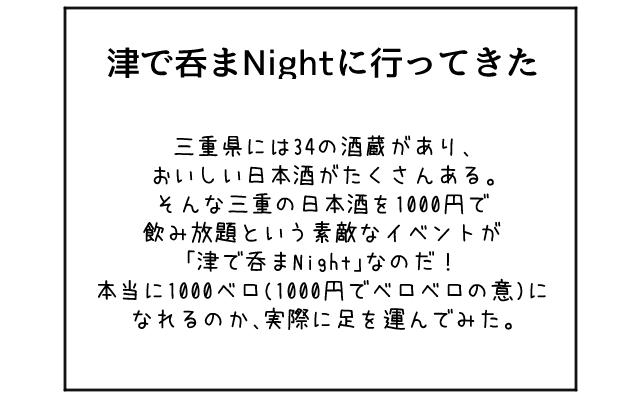 f:id:azishiohanako:20161002180411p:plain
