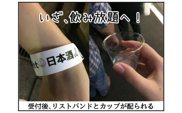 f:id:azishiohanako:20161002180429p:plain