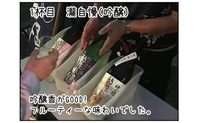 f:id:azishiohanako:20161002180710p:plain