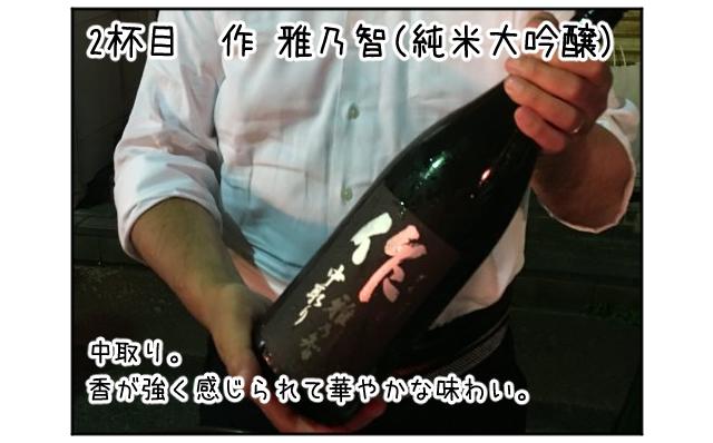 f:id:azishiohanako:20161002180727p:plain