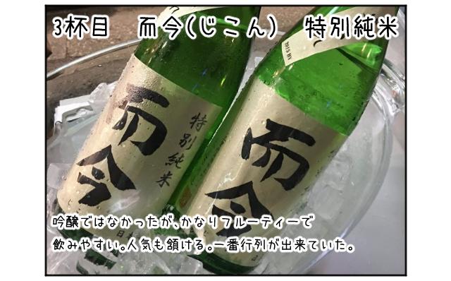 f:id:azishiohanako:20161002180744p:plain