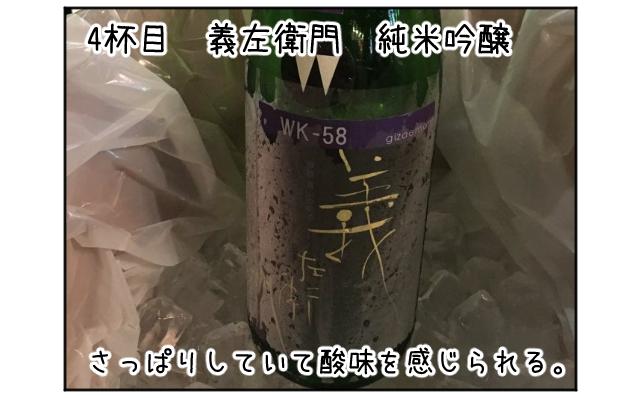 f:id:azishiohanako:20161002180755p:plain