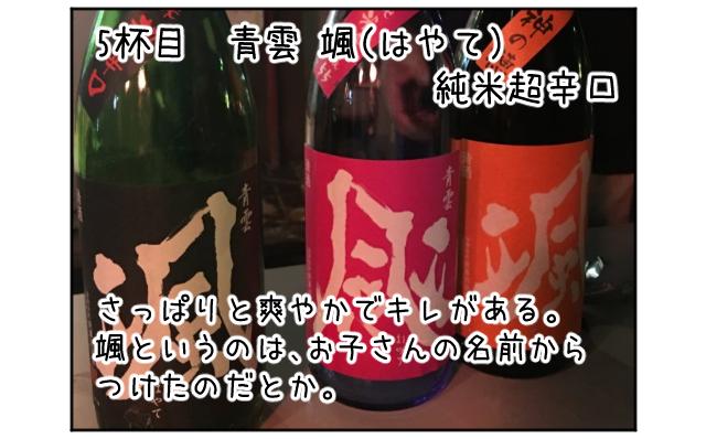 f:id:azishiohanako:20161002180825p:plain
