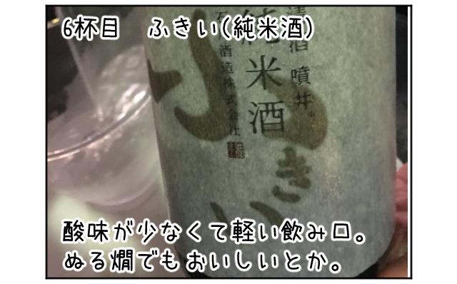 f:id:azishiohanako:20161002180840p:plain