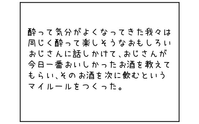 f:id:azishiohanako:20161002180904p:plain