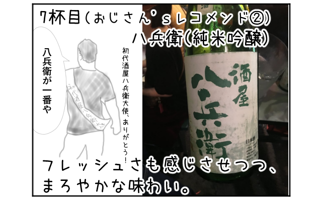 f:id:azishiohanako:20161002215001p:plain