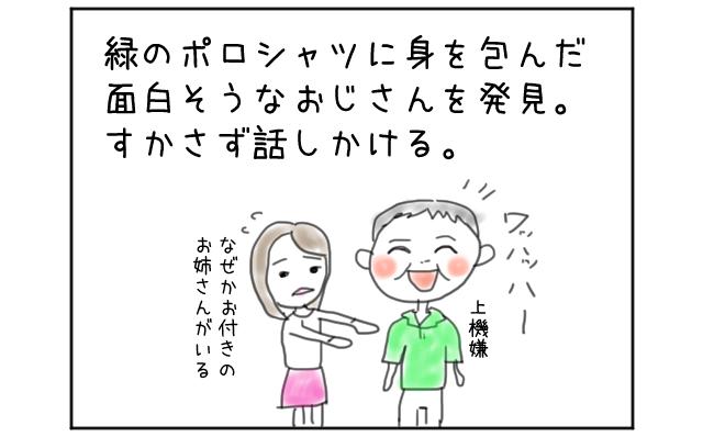 f:id:azishiohanako:20161002215012p:plain