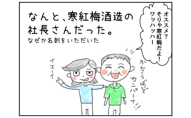 f:id:azishiohanako:20161002215030p:plain