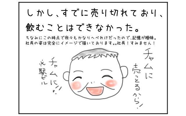 f:id:azishiohanako:20161002215053p:plain