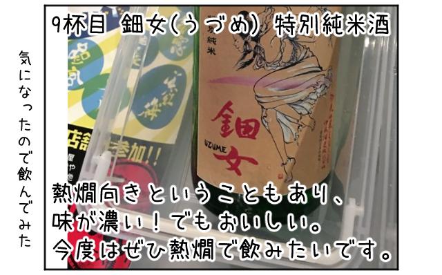 f:id:azishiohanako:20161002215059p:plain
