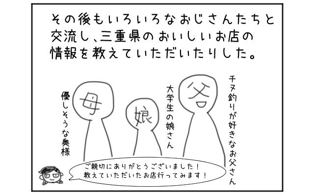 f:id:azishiohanako:20161002215107p:plain