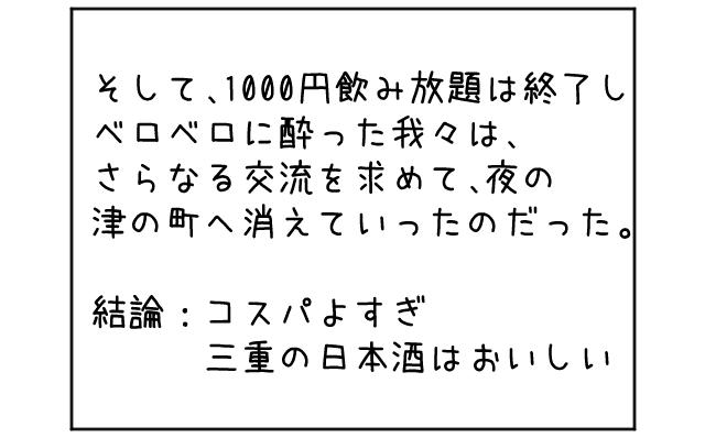 f:id:azishiohanako:20161002215115p:plain
