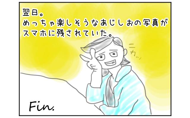 f:id:azishiohanako:20161002215152p:plain