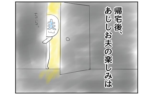 f:id:azishiohanako:20161004165917p:plain