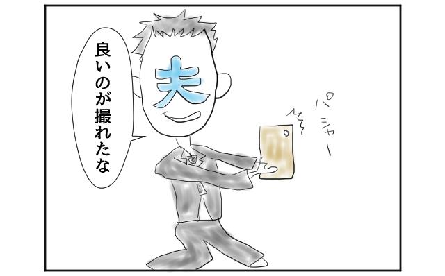 f:id:azishiohanako:20161004165938p:plain