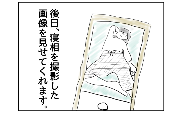 f:id:azishiohanako:20161004165941p:plain