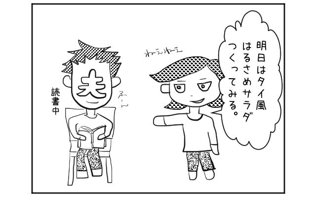 f:id:azishiohanako:20161005085824p:plain