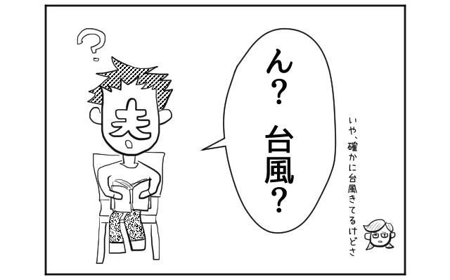 f:id:azishiohanako:20161005085832p:plain