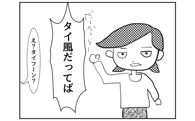 f:id:azishiohanako:20161005085835p:plain