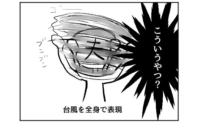 f:id:azishiohanako:20161005085853p:plain