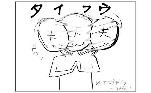f:id:azishiohanako:20161005093154p:plain
