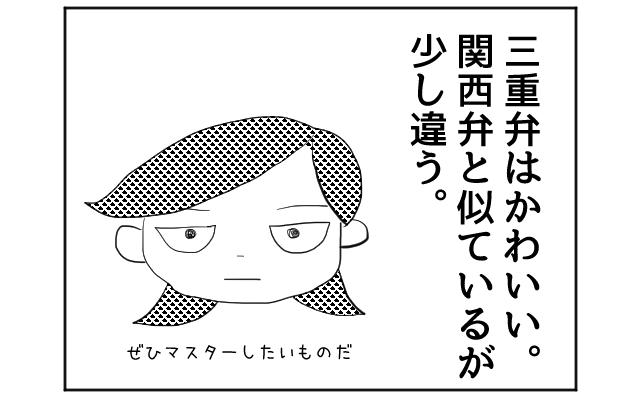 f:id:azishiohanako:20161005143709p:plain