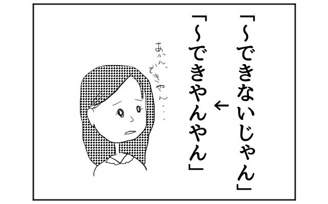 f:id:azishiohanako:20161005143713p:plain