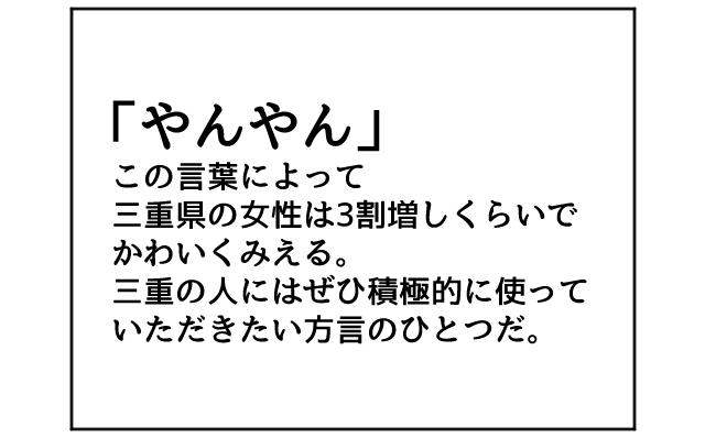 f:id:azishiohanako:20161005143717p:plain