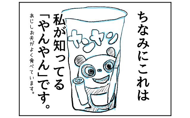 f:id:azishiohanako:20161005143720p:plain