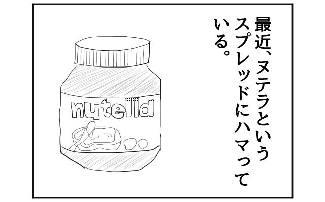 f:id:azishiohanako:20161005175912p:plain
