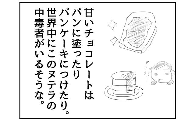 f:id:azishiohanako:20161005175919p:plain