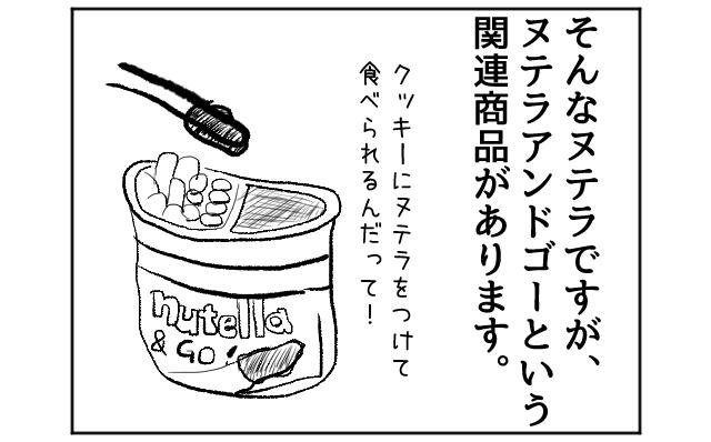 f:id:azishiohanako:20161005175928p:plain
