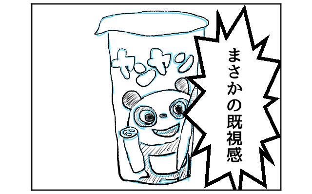 f:id:azishiohanako:20161005175940p:plain