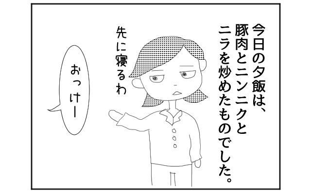 f:id:azishiohanako:20161006162227p:plain