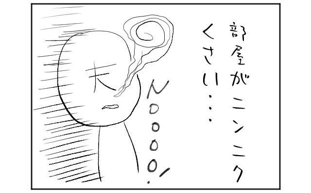 f:id:azishiohanako:20161006162244p:plain