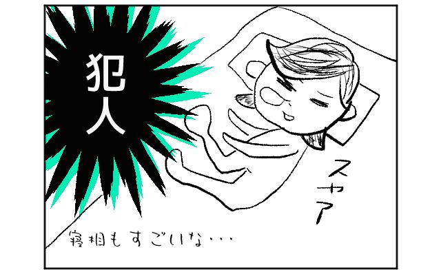 f:id:azishiohanako:20161006162246p:plain