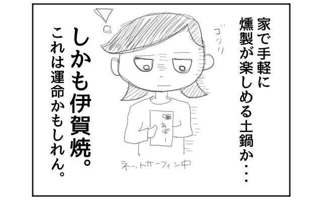 f:id:azishiohanako:20161006203200p:plain