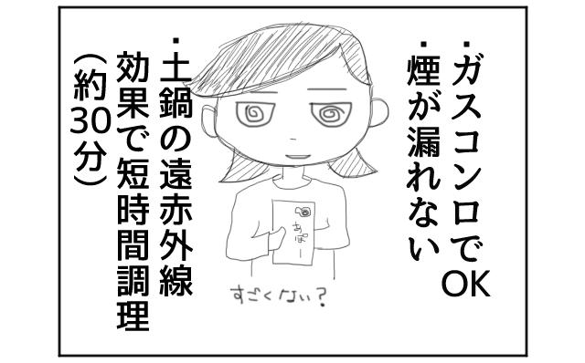 f:id:azishiohanako:20161006203205p:plain