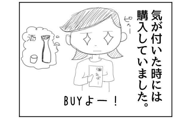 f:id:azishiohanako:20161006203211p:plain