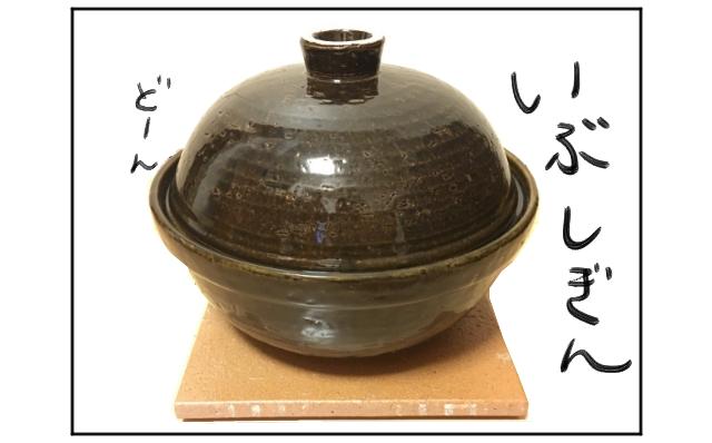 f:id:azishiohanako:20161006203214p:plain