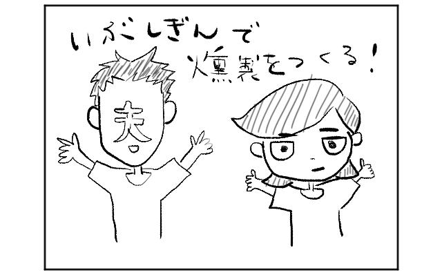 f:id:azishiohanako:20161010195137p:plain
