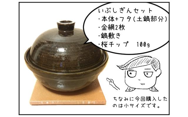 f:id:azishiohanako:20161010195142p:plain
