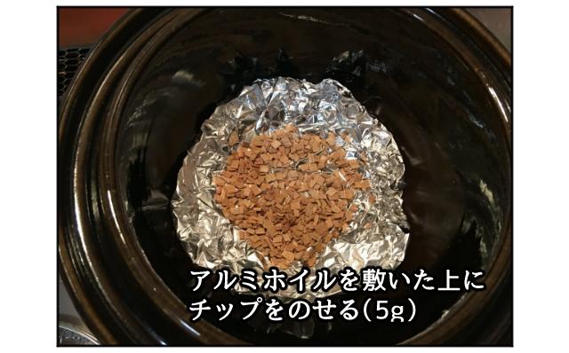 f:id:azishiohanako:20161010195158p:plain