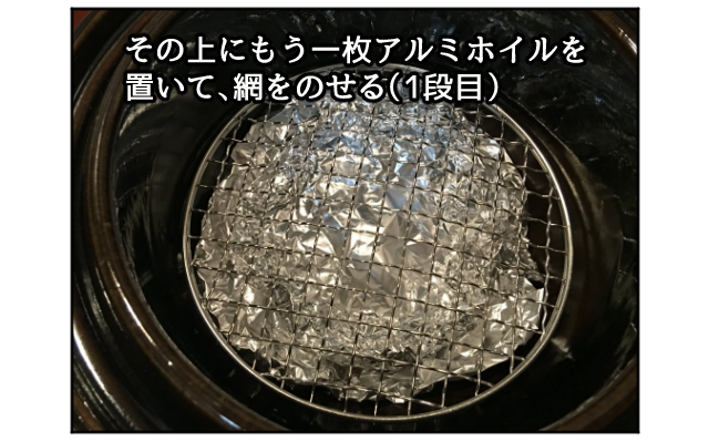 f:id:azishiohanako:20161010195206p:plain
