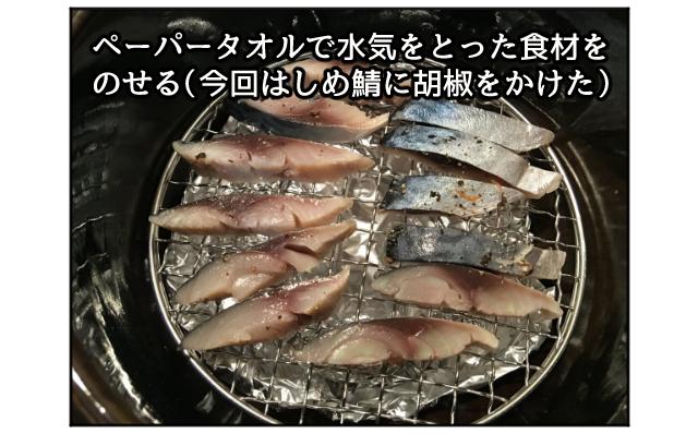 f:id:azishiohanako:20161010195216p:plain