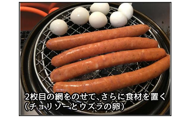 f:id:azishiohanako:20161010195228p:plain