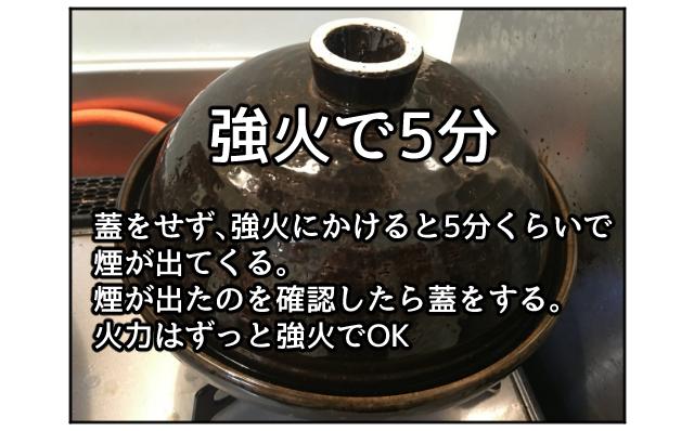 f:id:azishiohanako:20161010195240p:plain