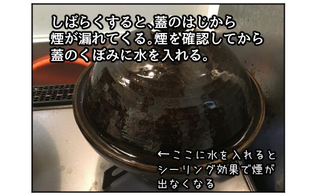 f:id:azishiohanako:20161010195248p:plain